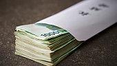 Wedding congratulatory money