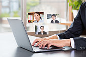 japanese asian businessman  Remote work