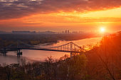 Beautiful autumn park Volodymyrska Hirka or Saint Volodymyr Hill at sunrise, Kyiv (Kiev), Ukraine