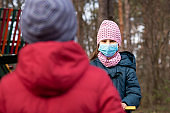 Children don`t stay at home and play on the playground outdoor