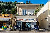 Rent ATV & Moto Shop in the port of Katakolo, Greece