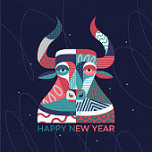 Bull vector illustration. Year of the bull.