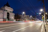 Chisinau City Hall at night
