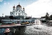 Christ The Savior Church Fountain In Moscow, Russia