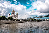 Moskva River, Bridge, And Christ The Savior Church In Moscow, Russia