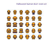 Halloween human skull vector icon.Ghost or Monster. Demon or Satan sign. 64x64 pixel perfect icon