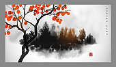 Persimmon tree with big orange fruits and misty forest trees hand drawn with sumi ink. Traditional oriental ink painting sumi-e, u-sin, go-hua. Translation of hieroglyph - happiness