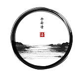 Lake view in asian style hand drawn with sumi ink in enso zen circle. Traditional oriental ink painting sumi-e, u-sin, go-hua. Translation of Hieroglyphs - peace, tranquility, clarity, joy