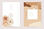 Floral Wedding invitation dried flowers Card, dry pampas grass, dahlia watercolor minimal template vector. Botanical golden foliage modern poster, trendy design, luxury background illustration