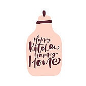 Happy Kitchen happy home hand draw calligraphy text on beige bottle. vector isolated letters logo. Positive handwritting rule lettering for motivation and inspiration