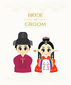 Korean wedding invitation card vector illustration. Bride and Groom in Korean traditional wedding dress costume.