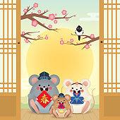 2020 Korean New Year (Seollal) - cartoon mouse family