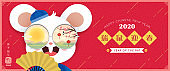 2020 year of the rat banner - cartoon mouse wearing round reflective sunglasses holding fan
