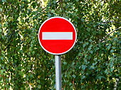 Traffic sign No entry or Wrong way prohibitory on the street