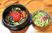 Bibimbap, red pepper paste, seaweed, cucumber, carrot,