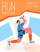 Vector poster of Run Marathon at city park concept