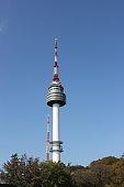 Iconic Namsan Tower
