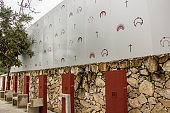museum of liturgy, Tiradentes, Minas Gerais, Brazil