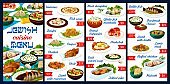 Jewish food restaurant dishes menu vector template