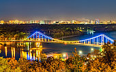 Pedestrian bridge across the Dnieper River in Kiev, Ukraine