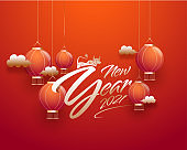 Golden 2021 New Year Font with Zodiac OX Symbol, Hanging Lanterns and Clouds on Gradient Red Background.