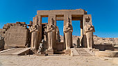 The Ramesseum is the memorial temple or mortuary temple of Pharaoh Ramesses II. It is located in the Theban necropolis in Upper Egypt, across the River Nile from the modern city of Luxor. Egypt.