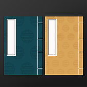 Vector Old, Retro, Vintage, Classic or Traditional Chinese Book Binding Illustration with Chinese style Pattern on Cover.