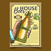 House Brewed Craft Beer Advertising Banner Vector