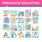 유아 교육 아이콘