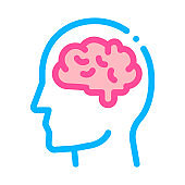 Human Brain In Man Silhouette Mind Vector Icon