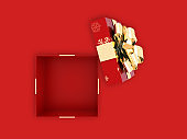 Christmas gift box open surprise copy space