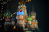 Christmas tree decoration in Moscow Russia