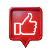 Shiny thumb up, approval sign. Isolated, clipping path included.