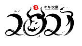 2021 ox head calligraphy brush, Happy Chinese New Year text translation isolated congratulations inscription. Vector bulls head and tail, longhorn buffalo portrait, spring festival celebration banner