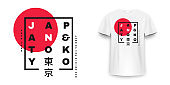 Tokyo t-shirt design. T-shirt design with Tokyo typography for tee print, poster and clothing. Japanese inscriptions - Tokyo and Japan