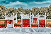 """""""Star Gates"""" marking the boundary of the altar in Temple of Earth (also referred to as the Ditan Park), Beijing."""