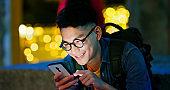 man use smart phone outdoor