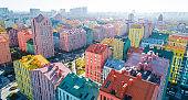 Urban landscape of colorful buildings.