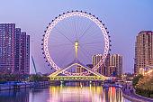Evening view of the Tianjin Eye