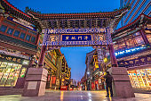 Entrance to the Tianjin Ancient Culture Street