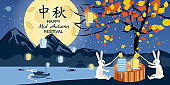 Chines Mid Autumn Festival mooncake festival rabbits launch sky lanterns. Landscape mountains river or lake night. Vector illustration isolated template banner