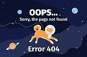 Error 404 template with cosmos background. Page not found message.
