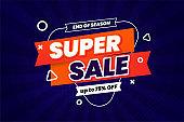 Super sale discount banner promotion background