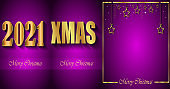 2021 Merry Christmas background for your season invitations, festive posters, greetings cards.