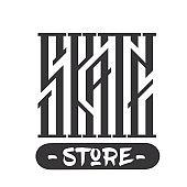 Sk8 grunge old school vector lettering. Dry paint brush stroke skateboarder slogan. Black ink smears texture phrase. Skate board with typography.