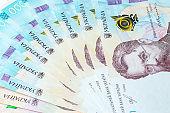 Ukrainian Hryvnia new banknotes background