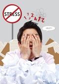 직장인의 스트레스
