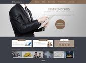 비지니스맨이 태블릿 PC 를 들고있는 기업 홈페이지