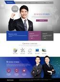 성공적인 비지니스맨들이 보이는 경제 홈페이지