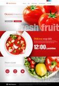 싱싱한 토마토와 맛있는 점심 메뉴와 다양한 야체를 선보이는 홈페이즈